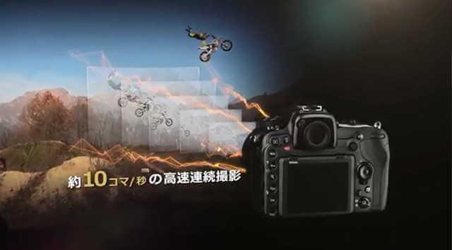 D500は秒間10コマの高速連続撮影が可能
