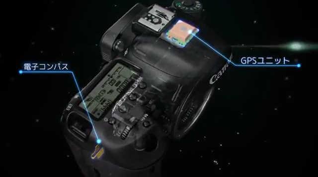 7D2搭載のGPSと電子コンパスが位置情報を自動で記録してくれて便利