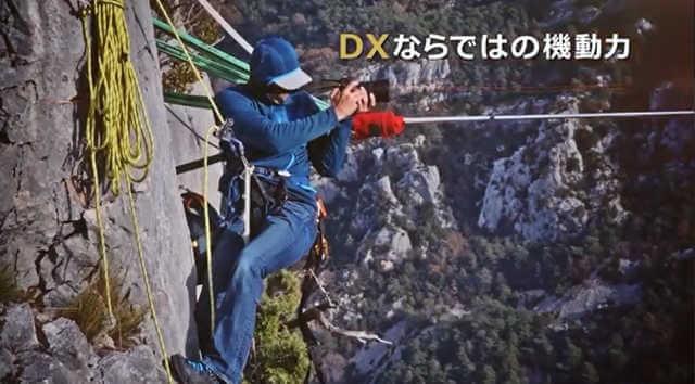 D500は高性能にも関わらずコンパクトで機動力抜群